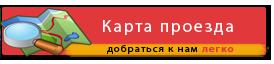 адрес сто киев