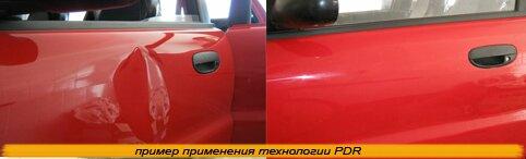 удаление вмятин авто без покраски